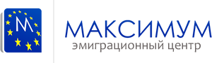 Візовый центр Максимум