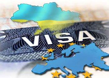 Шенгенская мультивиза на 2 года